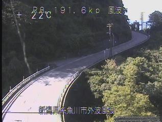 国道8号 糸魚川市風波のライブカメラ|新潟県糸魚川市