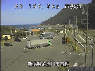 国道8号 糸魚川市道の駅市振の関のライブカメラ|新潟県糸魚川市