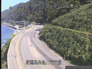 国道8号 糸魚川市三段滝のライブカメラ|新潟県糸魚川市