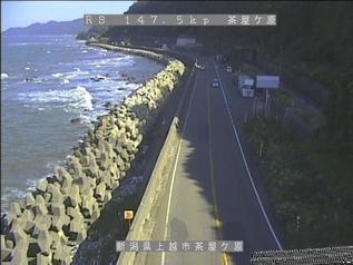 国道8号 上越市茶屋ヶ原のライブカメラ|新潟県上越市