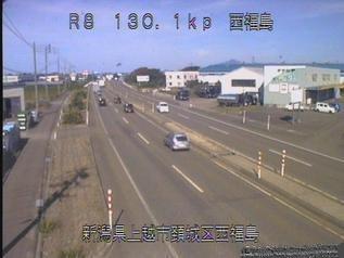 国道8号 上越市西福島のライブカメラ|新潟県上越市