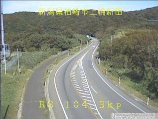 国道8号 柏崎市上輪新田のライブカメラ|新潟県柏崎市