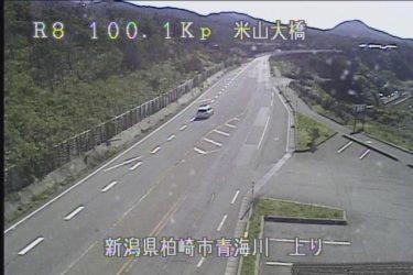 国道8号 柏崎市青海川のライブカメラ|新潟県柏崎市