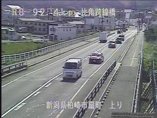 国道8号 柏崎市比角跨線橋のライブカメラ|新潟県柏崎市