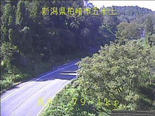 国道8号 柏崎市五十土のライブカメラ|新潟県柏崎市