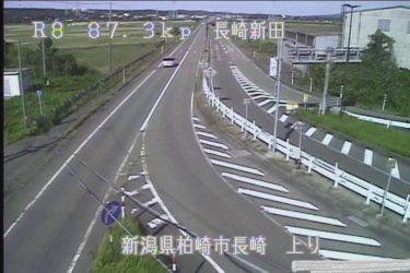国道8号 柏崎市長崎新田のライブカメラ|新潟県柏崎市