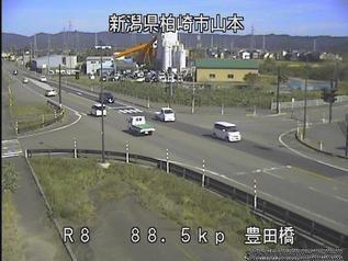 国道8号 柏崎市豊田橋のライブカメラ|新潟県柏崎市