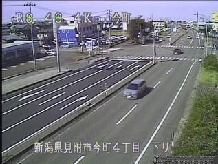 国道8号 見附市今町4丁目のライブカメラ|新潟県見附市