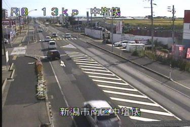 国道8号 新潟市南区中塩俵のライブカメラ|新潟県新潟市