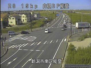 国道8号 新潟市南区能登のライブカメラ|新潟県新潟市