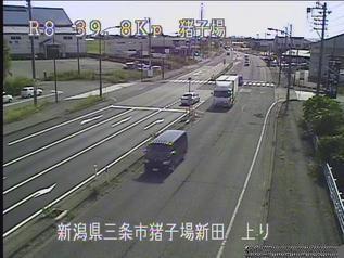 国道8号 三条市猪子場新田のライブカメラ|新潟県三条市