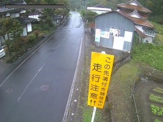 鳥取県道154号 国府町山崎のライブカメラ|鳥取県鳥取市