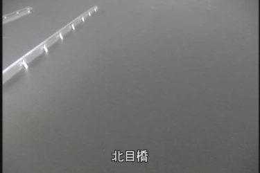 旧笊川 北目橋のライブカメラ|宮城県仙台市太白区