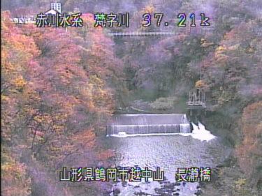 梵字川 長瀞橋のライブカメラ|山形県鶴岡市