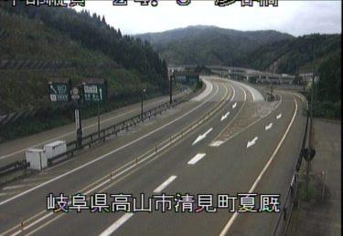 中部縦貫自動車道 彦谷橋のライブカメラ|岐阜県高山市