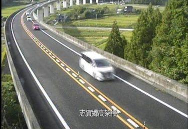 京都縦貫自動車道 志賀郷高架橋のライブカメラ|京都府綾部市