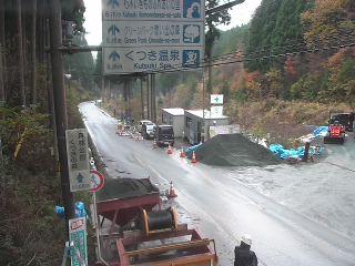 国道367号 朽木荒川のライブカメラ 滋賀県高島市