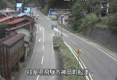 国道41号 船津(南)のライブカメラ|岐阜県飛騨市