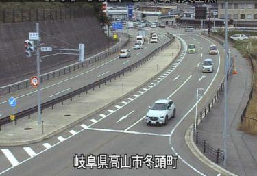 国道41号 冬頭のライブカメラ|岐阜県高山市