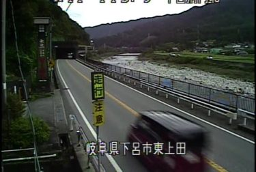国道41号 下呂洞門北のライブカメラ|岐阜県下呂市