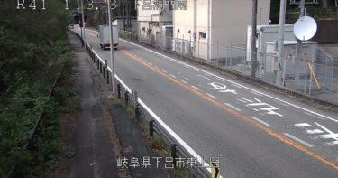 国道41号 下呂洞門南のライブカメラ|岐阜県下呂市