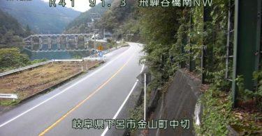 国道41号 飛騨谷橋南のライブカメラ|岐阜県下呂市