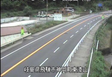国道41号 土のライブカメラ|岐阜県飛騨市
