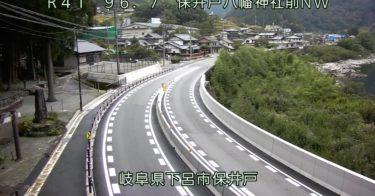 国道41号 保井戸八幡神社前のライブカメラ|岐阜県下呂市