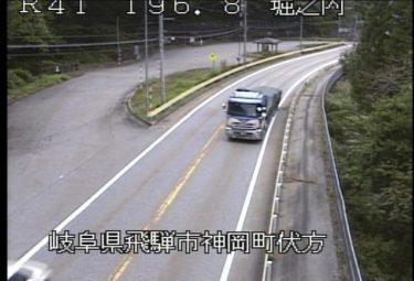 国道41号 堀之内のライブカメラ|岐阜県飛騨市