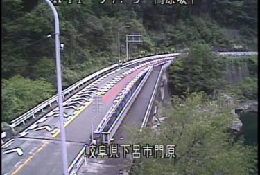 国道41号 門原坂下のライブカメラ|岐阜県下呂市
