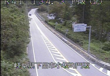 国道41号 門坂(北)のライブカメラ|岐阜県下呂市