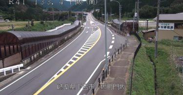国道41号 門坂(南)のライブカメラ 岐阜県下呂市