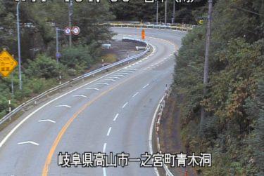 国道41号 宮峠(南)のライブカメラ|岐阜県高山市