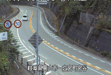 国道41号 宮峠(頂上)のライブカメラ|岐阜県高山市