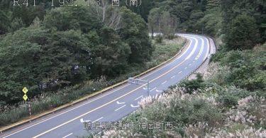 国道41号 西(南)のライブカメラ|岐阜県飛騨市