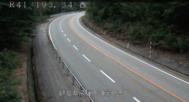 国道41号 西のライブカメラ|岐阜県飛騨市