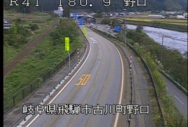 国道41号 野口のライブカメラ|岐阜県飛騨市