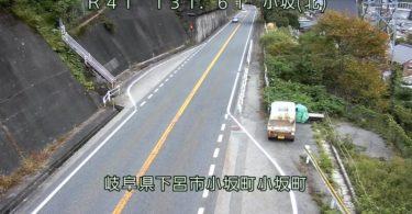 国道41号 小坂(北)のライブカメラ|岐阜県下呂市