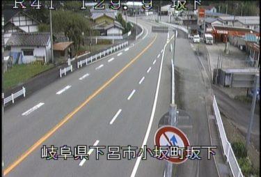 国道41号 坂下のライブカメラ|岐阜県下呂市