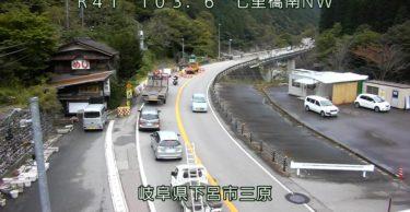 国道41号 七里橋南のライブカメラ|岐阜県下呂市