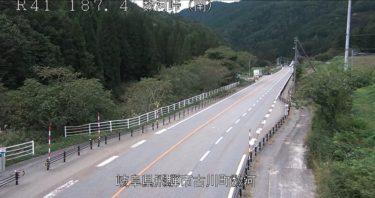 国道41号 数河峠(南)のライブカメラ|岐阜県飛騨市