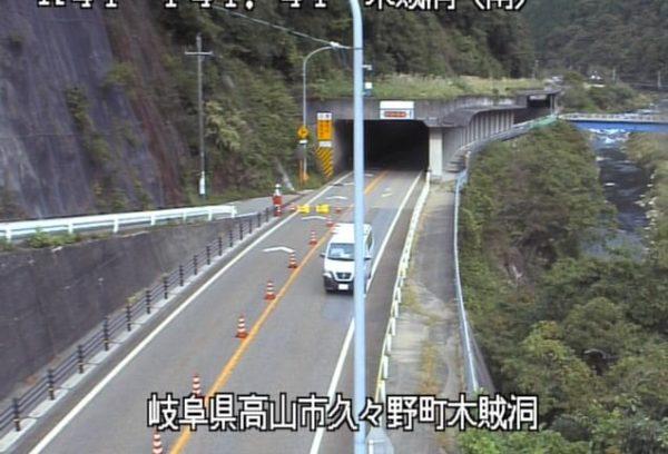 国道41号 木賊洞(南)のライブカメラ|岐阜県高山市