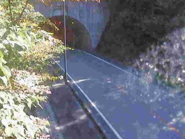 国道442号 奥黒川トンネルのライブカメラ|熊本県南小国町