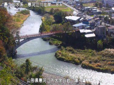 寒河江川 陣ケ峰のライブカメラ|山形県寒河江市