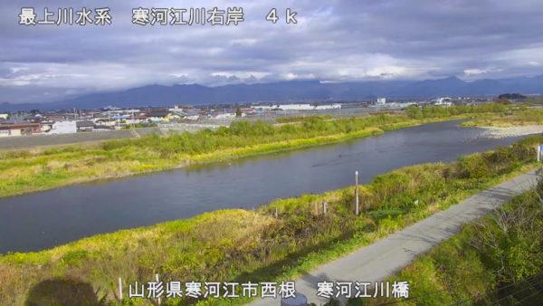 寒河江川 寒河江川橋のライブカメラ|山形県寒河江市