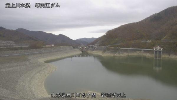 寒河江川 寒河江ダム貯水池のライブカメラ|山形県西川町