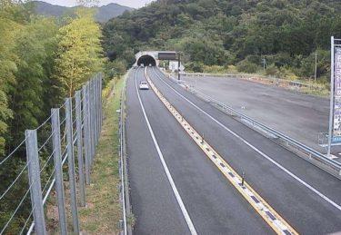 山陰近畿自動車道 大師山トンネル京丹後側のライブカメラ|京都府宮津市
