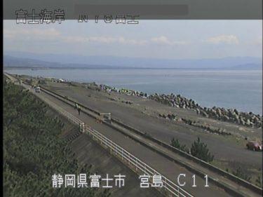 富士海岸 富士市宮島のライブカメラ|静岡県富士市