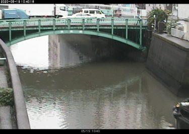 神田川 後楽橋のライブカメラ|東京都文京区