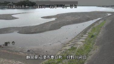 浜 ライブ カメラ 千本 北泉海岸ライブカメラ/南相馬市公式ウェブサイト